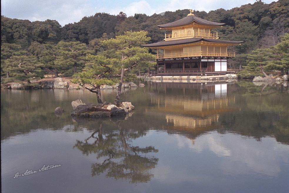 Golden Pavilion I